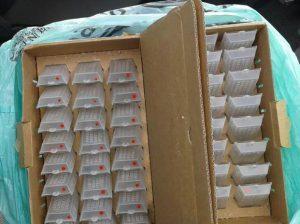 доставка маток по почте нова пошта