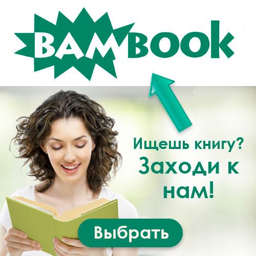 бджільництво книги бамбук